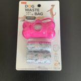 【100均のうんち袋】ダイソーのお散歩マナー袋DOG WASTE BAGの 体験談【最安】