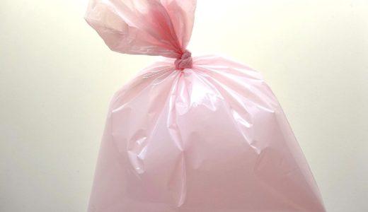 【防臭効果抜群】みんなの防臭袋 ペット用うんち袋を使った感想