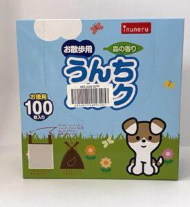 イヌネル (inuneru) IN‐057 inuneru うんちパック100枚外箱